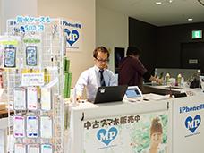 iPhone修理町田店キャンペーン情報