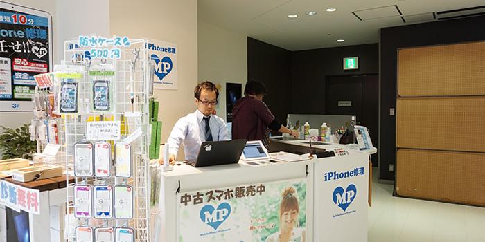 iPhone修理109町田店インタビュー風景11