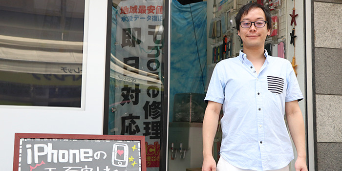 iPhone修理千葉柏インタビュー風景02