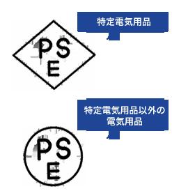 PSEマークイメージ