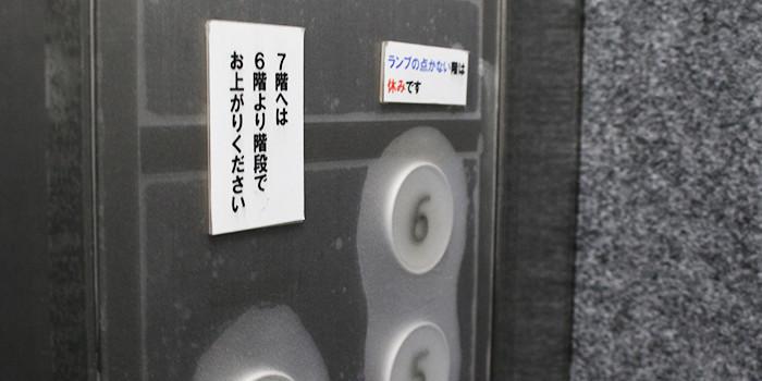 iPhone修理新宿南口店インタビュー風景01