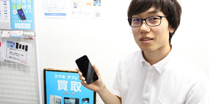 iPhone修理新宿南口店インタビュー風景06