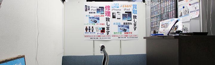 iPhone修理新宿南口店店頭カウンター