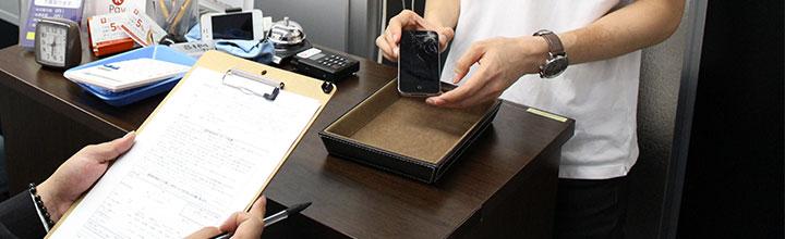 iPhone修理新宿南口店修理1