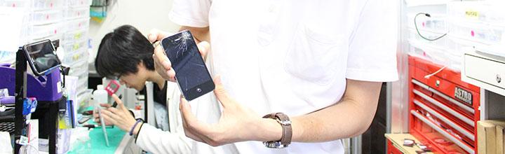 iPhone修理新宿南口店修理2