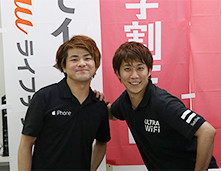 iPhone修理神奈川大和店キャンペーン情報