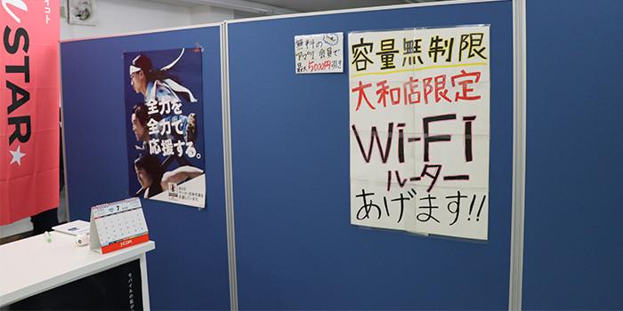 iPhone修理神奈川大和店インタビュー風景09