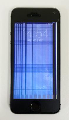 不自然な画面の液晶の線は故障?iPhoneは万全の状態で使うからこそ!