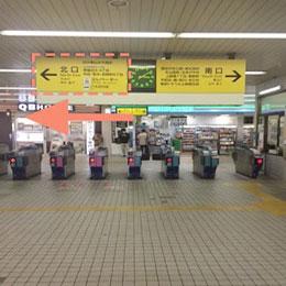 板橋店(取次店)