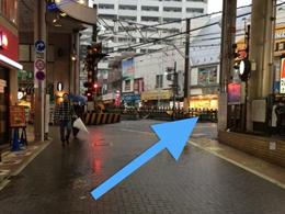 大山店(取次店)