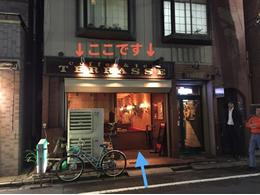 田端店(取次店)