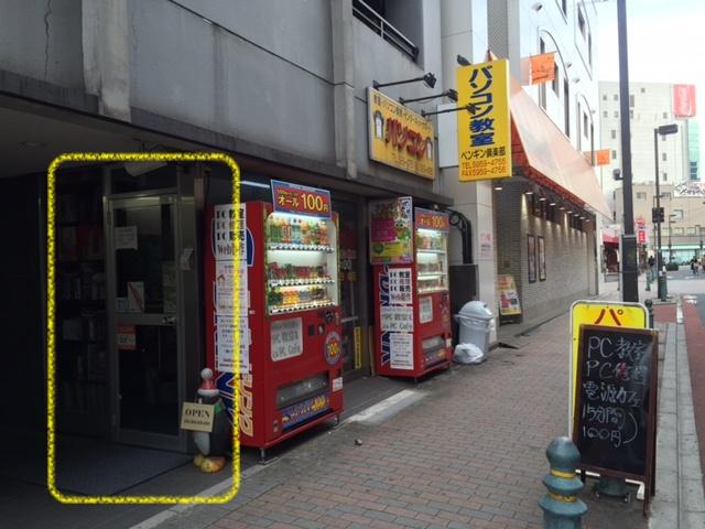 王子店(取次店)