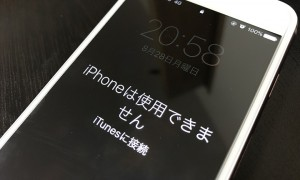 syokikaiPhone