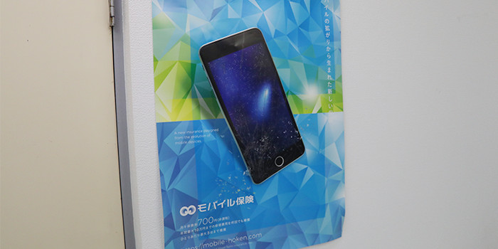 iPhone修理神奈川大和店インタビュー風景04