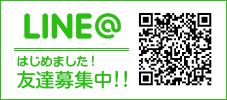 iPhone修理神奈川大和店ラインQRコード